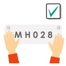 Point 5 : Une plaquette est rivetée avec un numéro d'identification